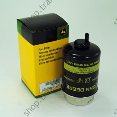 Üzemanyagszűrő RE509208